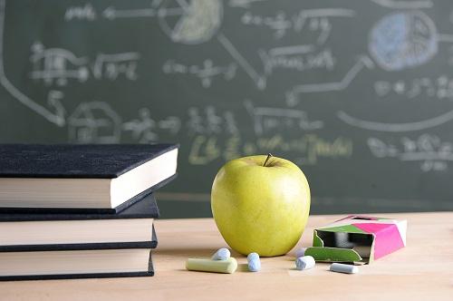 Javni poziv za stipendiranje studenata s područja grada Kutjeva