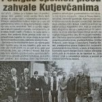 Izvor: Andrija Bošković, Kutjevo nekad i danas - život uz običaje.